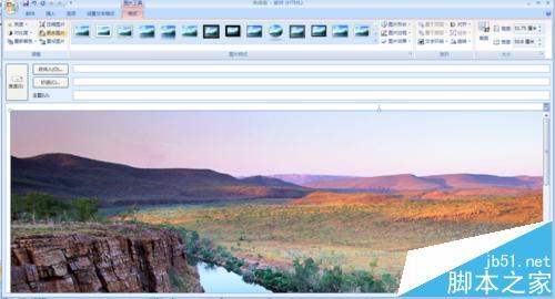 Outlook邮件中的图片太大怎么裁剪呢?