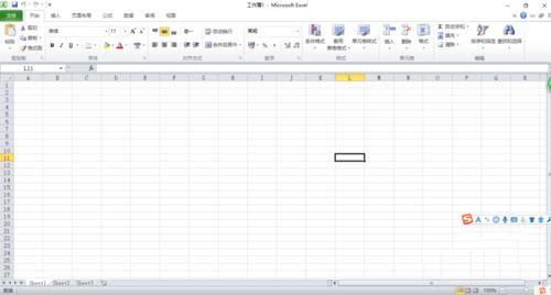 excel中如何设置图表标题X轴和Y轴的数值呢?