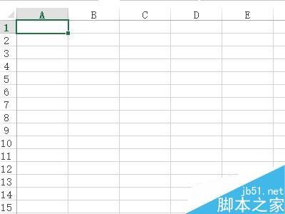 Excel怎么让单元格形状更具特点呢?
