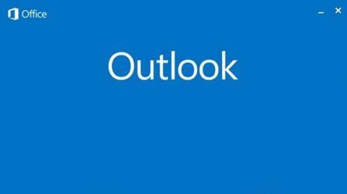 共用一台电脑如何用Outlook的标识功能来保密各自的邮箱