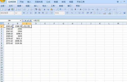 excel中减法函数怎么用?