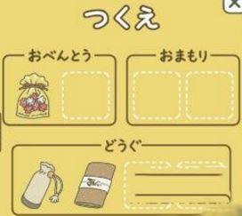 旅行青蛙金平糖怎么得,有什么用呢?