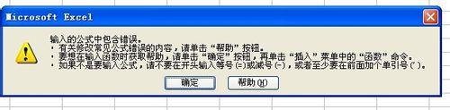 EXCEL中怎么输入@字符?一起来学吧!