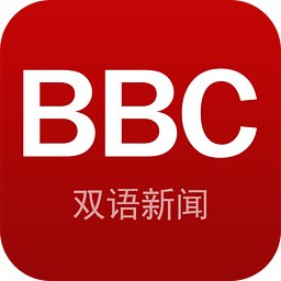 BBC双语新闻
