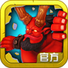 保卫部落-3D策略塔防(官方中文版)