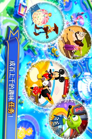 迪士尼梦幻王国软件截图3