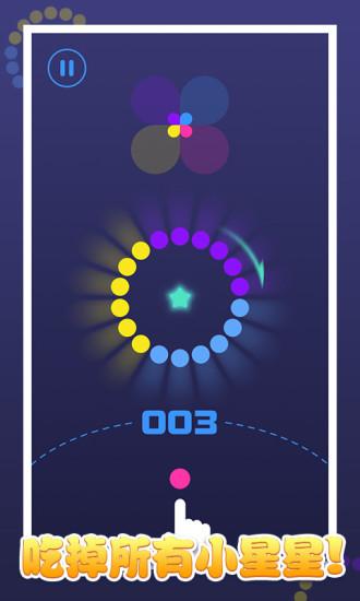 色彩极限冲刺软件截图1