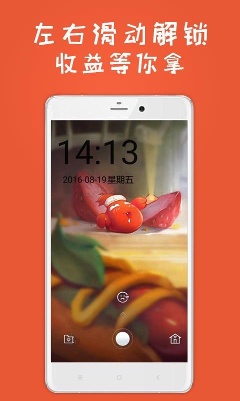 虾转客-手机赚钱软件