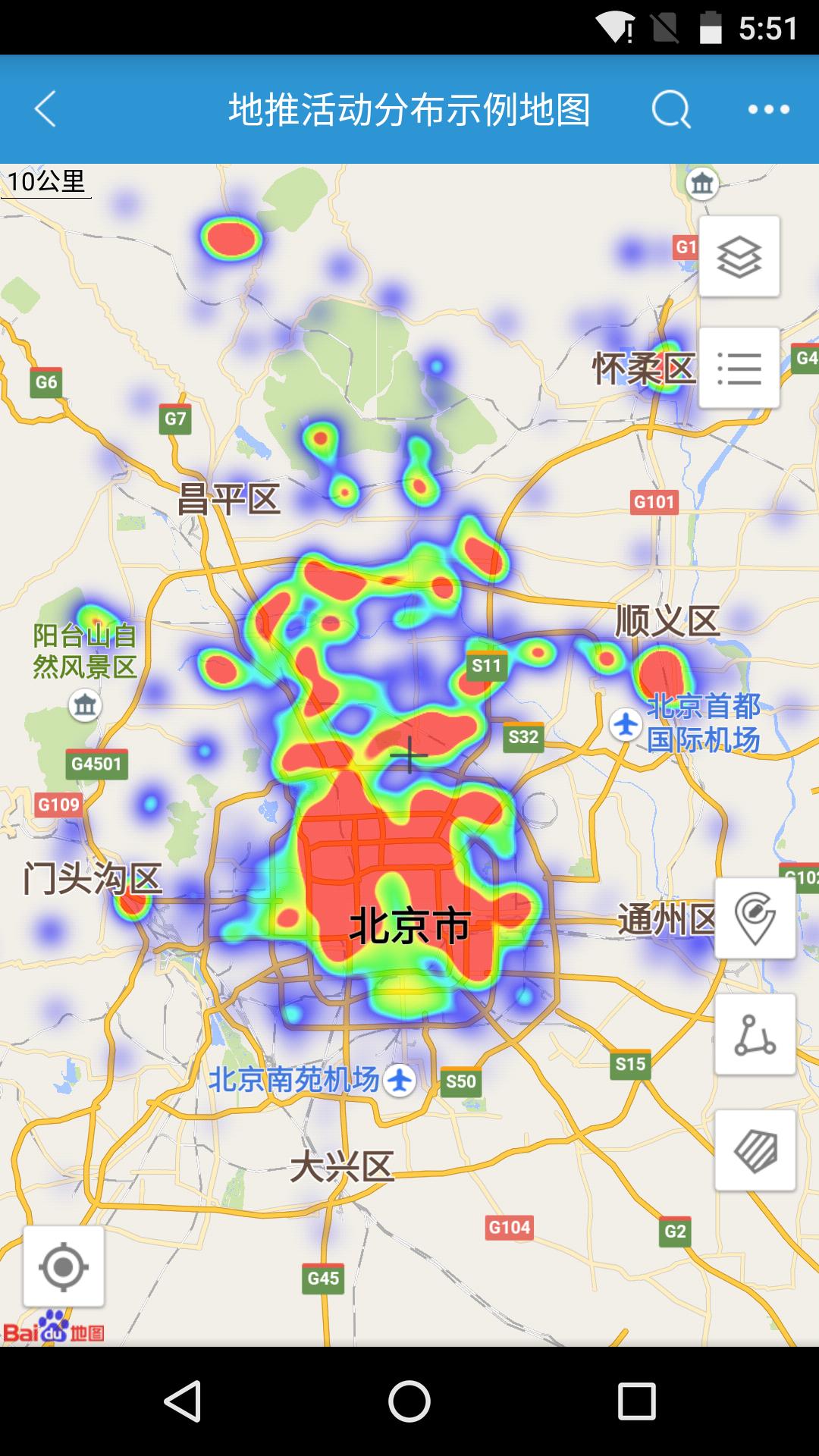 地图无忧软件截图2