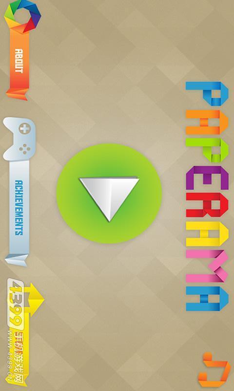 Paperama软件截图0