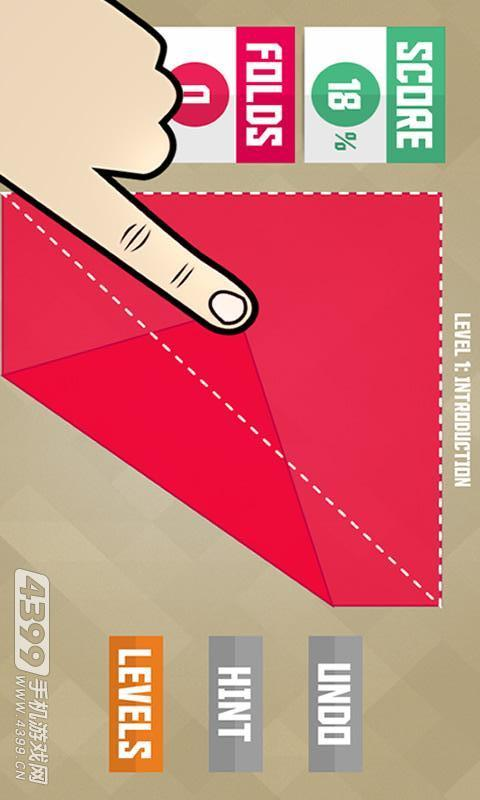 Paperama软件截图4