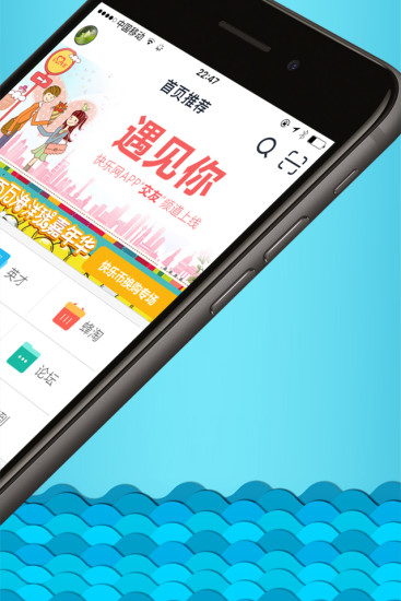 贵港快乐网