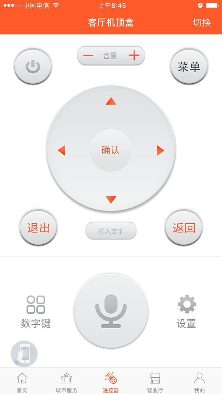 苏州云媒体