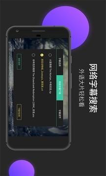 MoboPlayer软件截图4