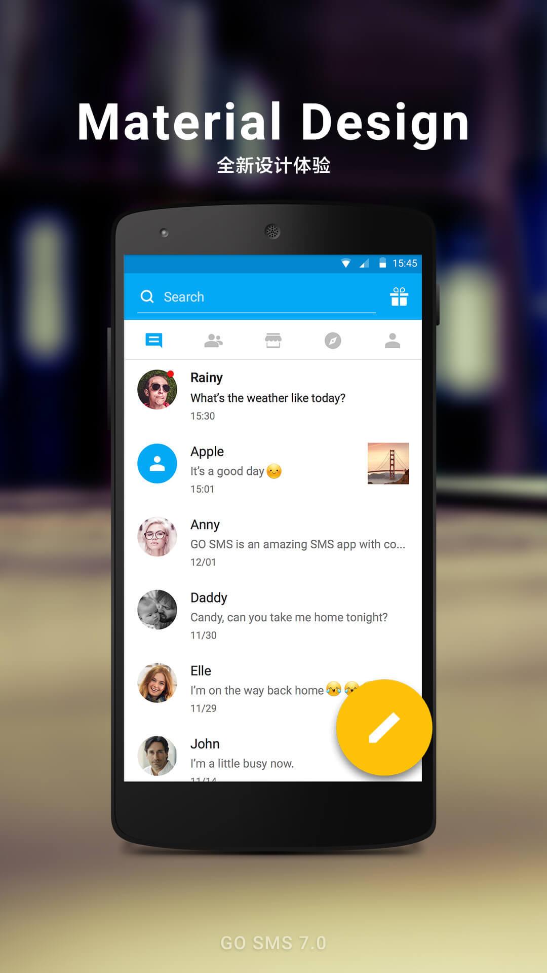GO短信加强版软件截图0