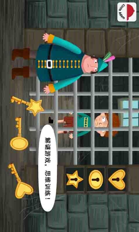 阳阳儿童识字绘本故事软件截图4