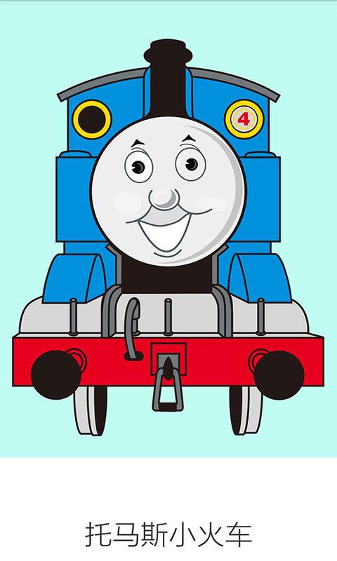 ,热血无赖怎么获得武器,托马斯小火车