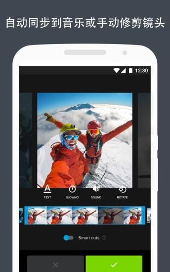 Quik — GoPro视频编辑器软件截图0