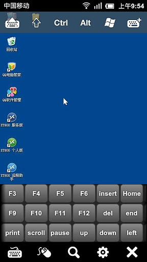 协通XT800远程控制软件截图1