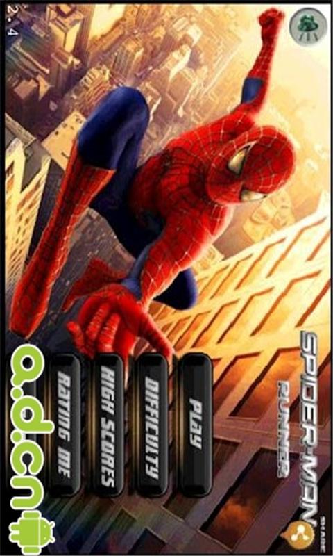 蜘蛛侠快跑软件截图0